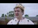 Ховарин всё могут короли
