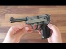 Обзор страйкбольного пистолета Walther P38 от Maruzen