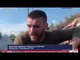 Поляки рассказали про фашизм в АТО последние новости России Украины мира сегодн...