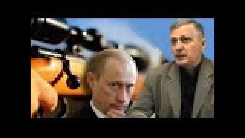 Зачем Прокуратура Украины предотвратила покушение на Путина. Аналитика Валерия...