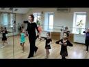 Бальные танцы для детей с 4-х лет