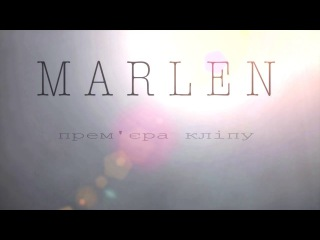 Fly_Production tizer clip MARLEN