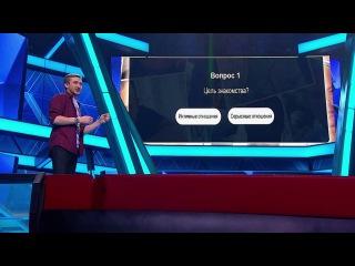 Comedy Баттл: Роман Баширов - О сайтах знакомств