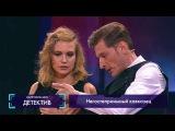 Импровизация«Детектив» с Глюкозой. 2 сезон, 5 серия (17)