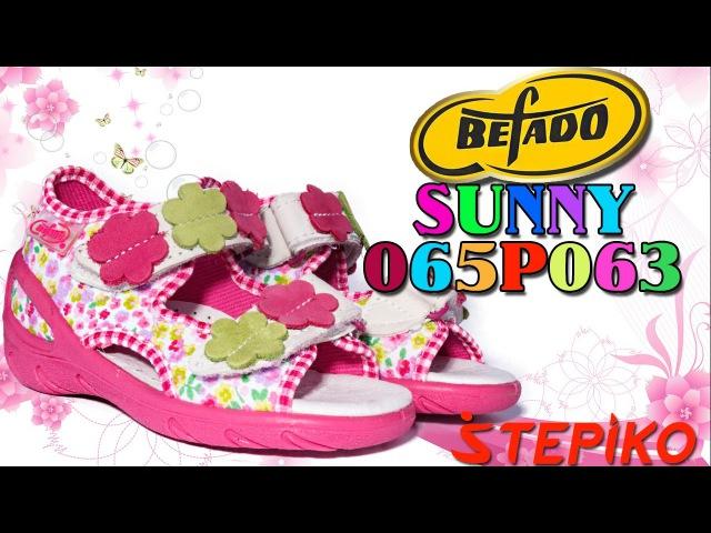 Детские текстильные босоножки Befado SUNNY 065P063. Видео обзор от WWW.STEPIKO.COM