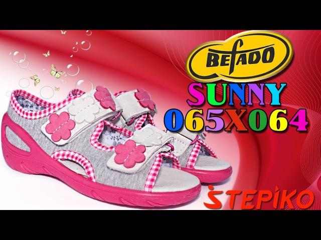 Детские текстильные босоножки Befado SUNNY 065X064 Видео обзор от WWW STEPIKO COM 3