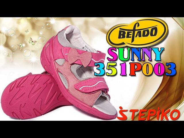 Детские текстильные босоножки Befado SUNNY 351P003. Видео обзор от WWW.STEPIKO.COM