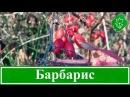 Кустарник барбарис посадка и уход размножение барбариса и свойства барбарис