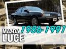 Японский лакшери за 150 тысяч - Mazda LUCE, 1986-1991