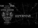 Приглашение от группы HYPERNOVA
