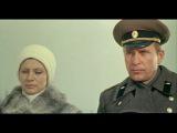 Аты-баты, шли солдаты... 1976 фильм