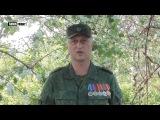 Годовщина создания батальона «Заря»