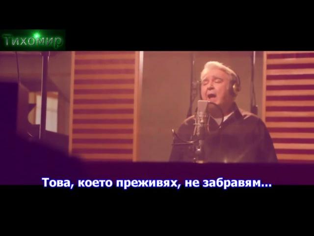 BG Превод Pasxalis Terzis - Parapona Oплаквания (Official Video)