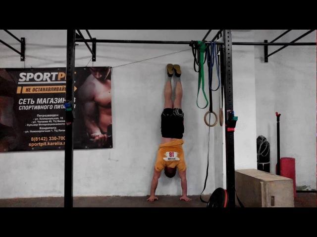 10. Перенос веса шаг в сторону (лицом к стене).