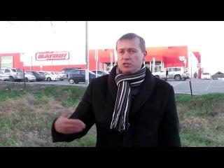 МАГНИТ. Лайфхак от Особо Опасного Юриста- как сохранить свои деньги