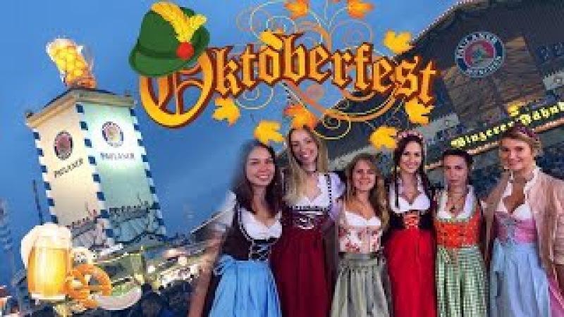 Oktoberfest 2016 (ENG SUBS) 🍻🇩🇪 Biggest Beer Festival Wiesn München