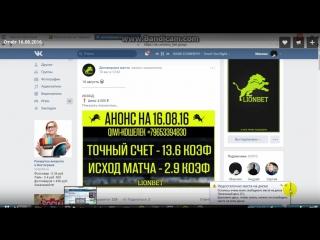 Видеоразоблачение доггера №33. Максим Харитонов