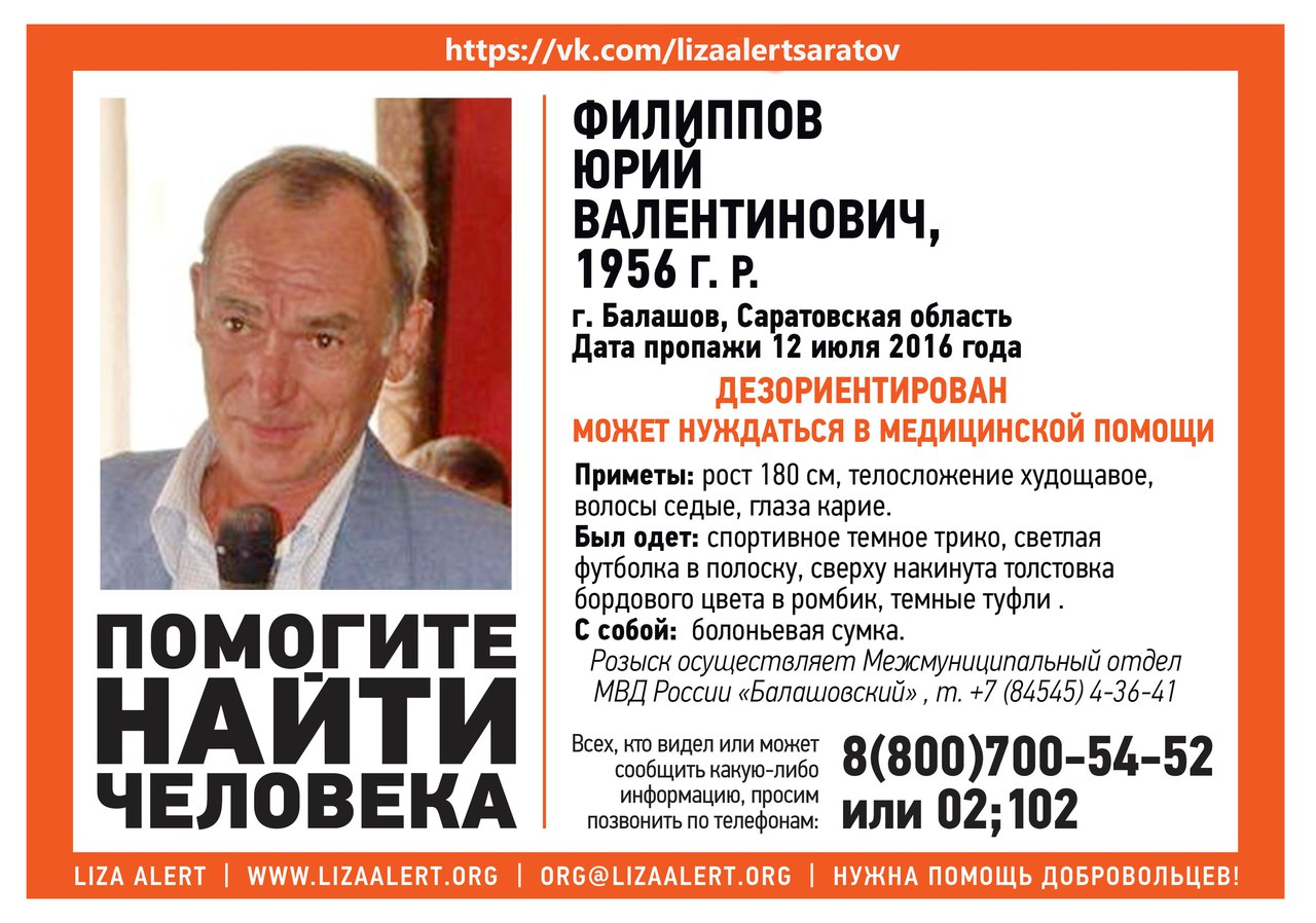 https://pp.vk.me/c626424/v626424037/1e4a3/HhpLEaQSozs.jpg