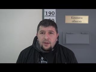 Задержан мужчина, находящийся в федеральном розыске за мошенничество