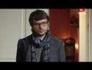 Мой любимый гений 2012 мелодрама Россия 04 серия