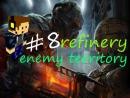 Enemy Territory:Quake Wars (Refinery) 6 карта часть 1 из 2