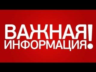 Максим Лубягин после разговора с В.И.Виноградовым! Что делать будем уважаемые подводные охотники