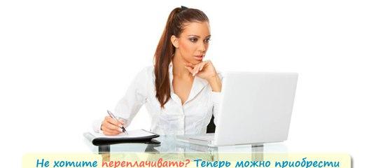 ДИПЛОМ ДИПЛОМ ИЖ Дипломные курсовые работы ВКонтакте Диплом Иж заказать диплом заказать курсовую в Ижевске Дипломные работы курсовые диссертации