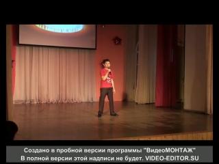 Песня «Компьютер» (из мультфильма «Фиксики»), Третьяков Рома, 11 лет