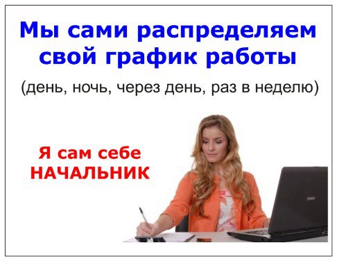 Вы ищете где заработать? ‼ Я ищу тех кто хочет заработать! 💰 Студенты!