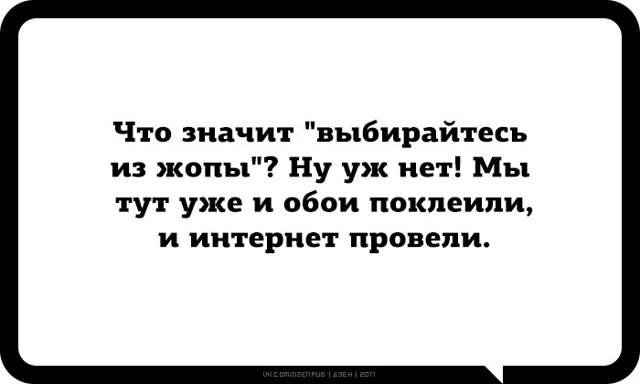 https://cs541603.userapi.com/c626424/v626424215/6ec93/Zlt5YzHVhjI.jpg