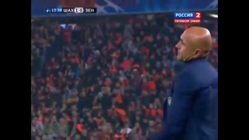 Лига чемпионов 2011/2012.Шахтёр (Донецк) 2-2 Зенит(Санкт-Петербург)