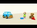 Умные машинки Clever cars Лучшие мультики для малышей. Развивающие игры_ фигуры для детей