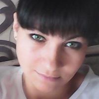 Tatyana Voyt
