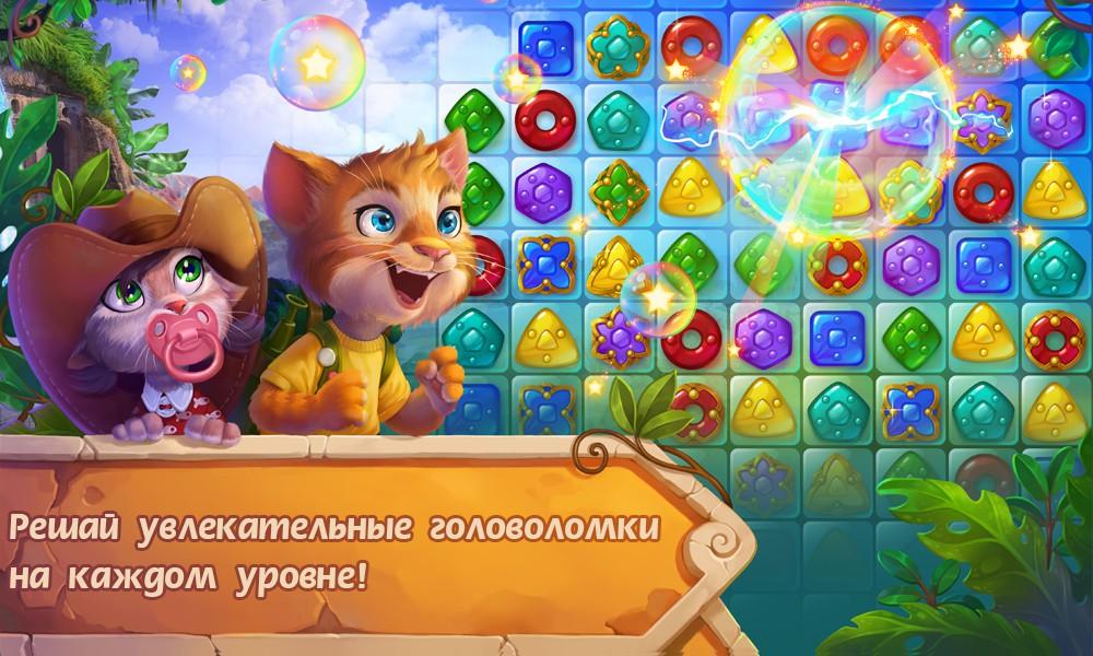 Скачать Игру Тайны Прошлого 2 Через Торрент Бесплатно img-1
