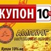 "Осетинские пироги ""ДолПирог"" Доставка Москва"