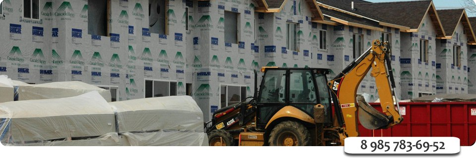 Арендуем строительную технику в Одинцово
