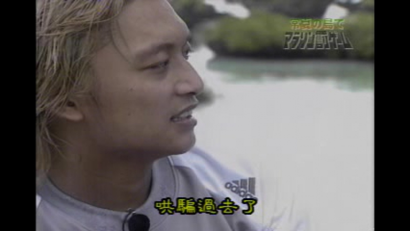 [SxS] Шинго Накаи batsu game (01.05.07)