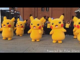 Пикачу (танец пикачу). танец покемонов. покемон гоу pokemon go