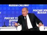 Инвестиционный форум ВТБ Капитал «Россия зовёт!»