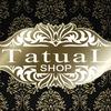 Магазин для татуажа и микроблейдинга Белгород