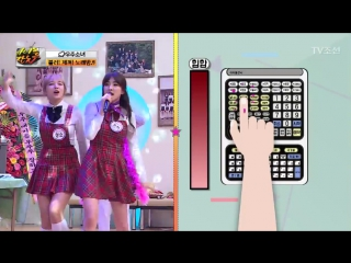 [CUT] 170221 Idol Party J.Y. Park - Who's your mama? (feat. Jessi) COVER @ ChengXiao, Eunseo, Seola