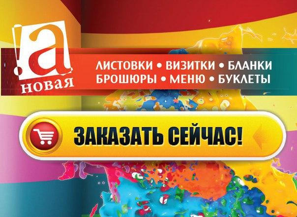 Изготовление грамот  прайс с ценами в Обнинске