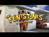 The Flintstones A XXX Parody  Флинтстоуны Пародия XXX Часть 2