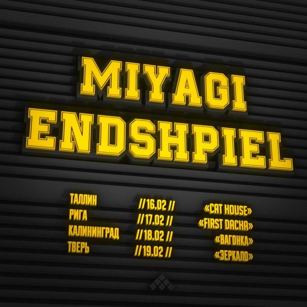 MiyaGi фото из социальной страницы 456239812