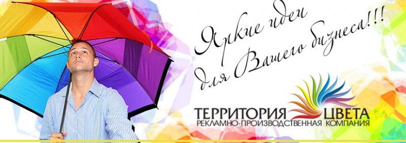 Заказать печать листовок в Ростове-на-Дону