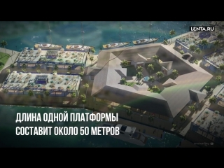 Артизанополис — Ноев ковчег 21 века