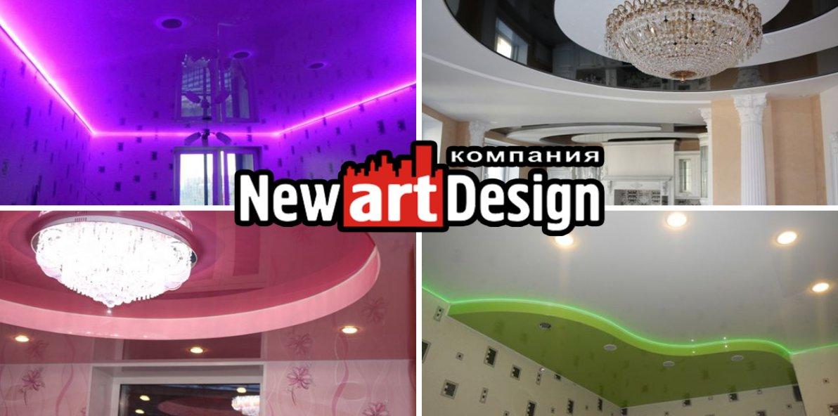 Натяжные потолки фото для зала двухуровневые глянцевые в СПБ, Ленинградской области