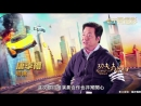 170121 ETToday Kung Fu Yoga Interview See XiaoGuang's dance moves