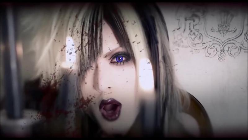 DIAURA 「赤い虚像 (Akai Kyozou)」