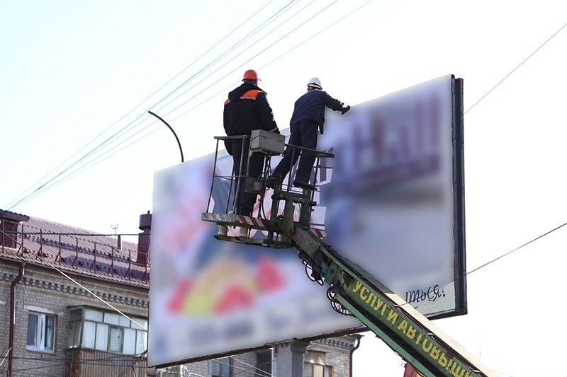 ВБрянске уберут полтысячи незаконных рекламных щитов